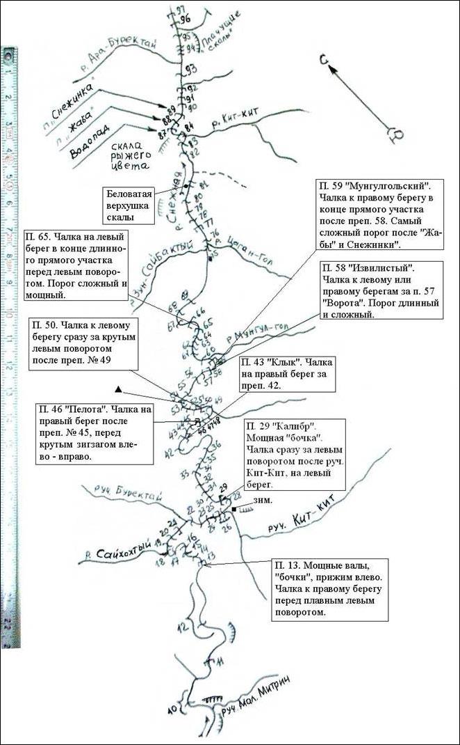 Схемы реки Снежная